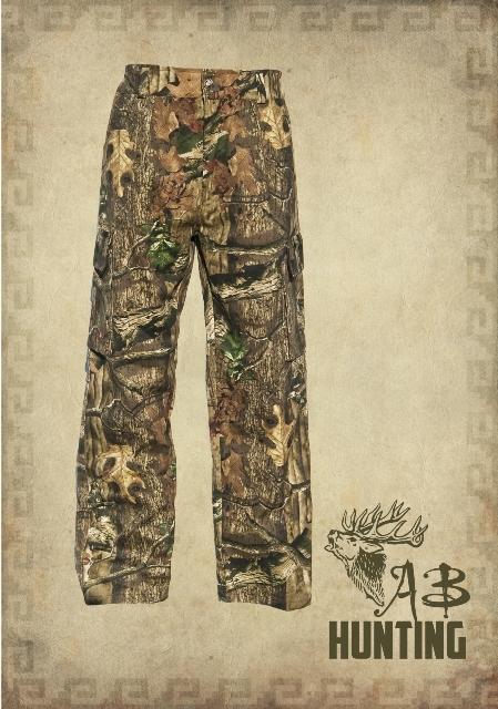 5.jpg spodnie m